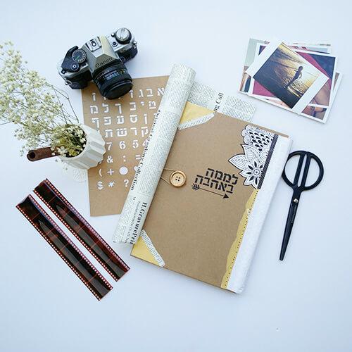 עיצוב אלבום תמונות - אלבום תמונות בהקדשה אישית