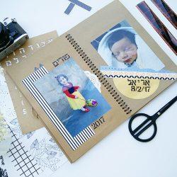 עיצוב אלבום תמונות - אלבום תמונות מההתחלה