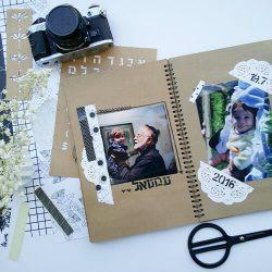 עיצוב אלבום תמונות - אלבום תמונות זכרונות